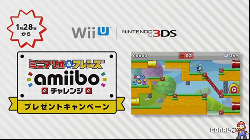 how to add friends on 3ds from wii u