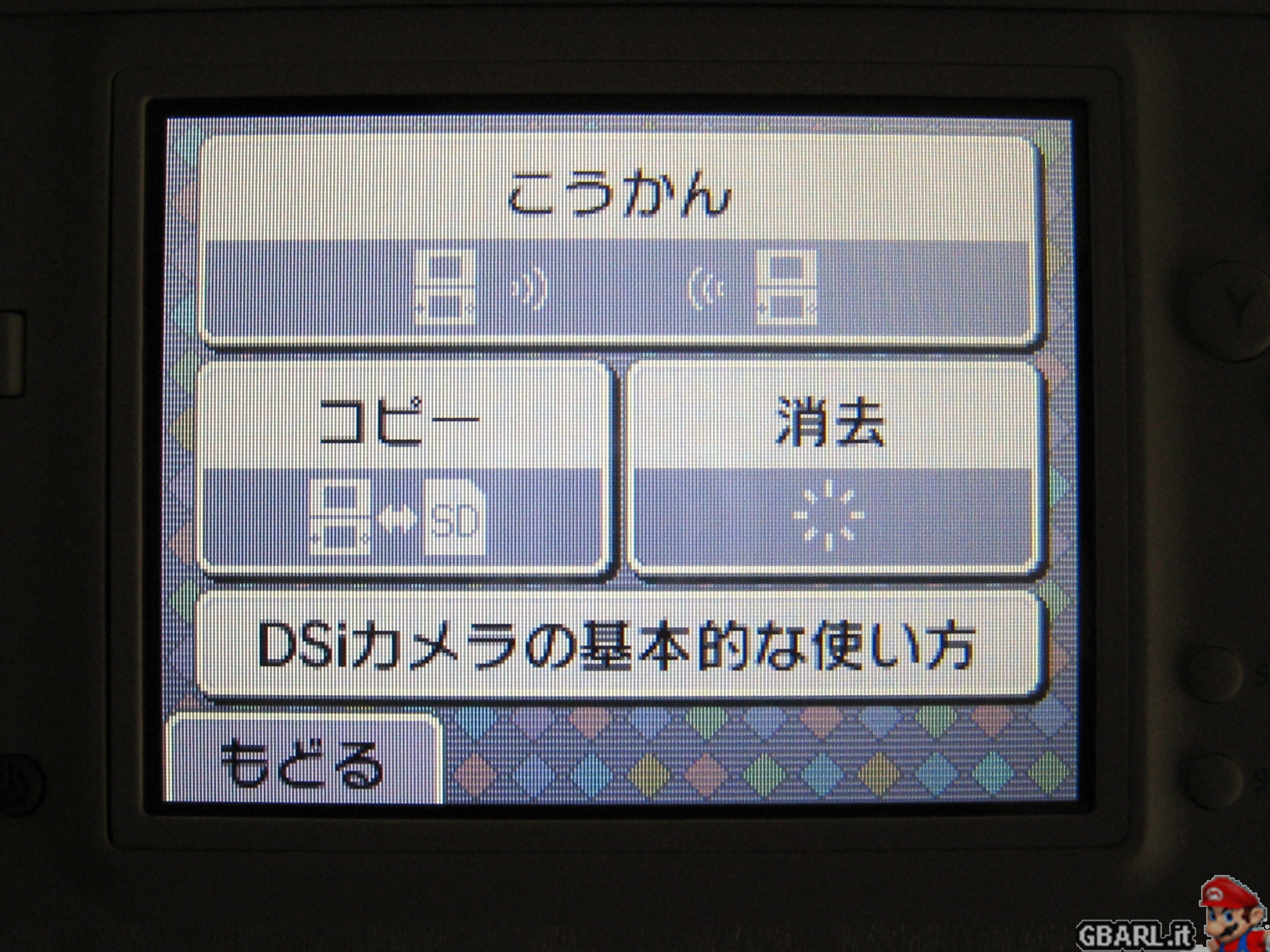 how to change parental controls on nintendo dsi